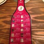 ビトレス プリュス - 赤ワイン、メニュー