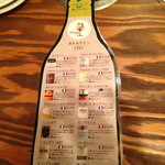 ビトレス プリュス - 白ワイン、メニュー