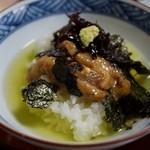 大番 - 【寿司割烹 大番】鯛茶漬け