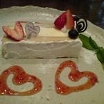 AMI - チーズケーキです。