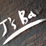 J's Bar -