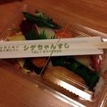 シゲちゃんすし - ¥500のランチセット
