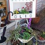 OLIO - 入口看板