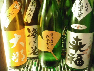 醸し屋 素郎slow - 季節の日本酒あれやこれや!
