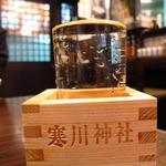 石松 - 寒川神社の升で
