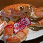 17991269 - 松葉蟹 (15,000円)