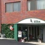 杏庵 - カナートイズミヤ鵯越町店から東に歩いて3分くらい◎