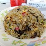 17994772 - 高菜チャーハン  650円