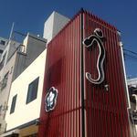 入谷鬼子母神門前のだや - 外観写真:お店の外観。ファザードの「う」の字は宮崎在住の書家、堀内景子さんの作品です。