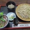 寿徳庵 - 料理写真:鴨せいろ(大盛)@¥1200−