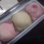 村田製菓 - いちご大福 350円