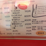 17998256 - 麺の茹で加減も味の濃厚加減、何でも受けますよぉ。