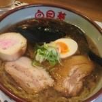 らーめん向日葵 - 醤油ラーメン