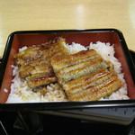 日本料理  はりま - うな重ハーフ