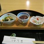 日本料理  はりま - 前付け