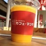 立川まんがぱーく - 生絞りオレンジジュース