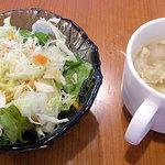 180709 - サラダ&スープ