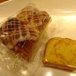 ケーキ&ベーカリー ジュリー - 100歩譲ってオレンジのケーキだけなら。。。