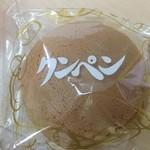 座波菓子店 - 料理写真:クンペン