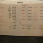18002459 - カレーうどん500円から、足していくシステム