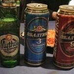 アロヒディン - ビール