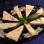 アロヒディン - チーズ