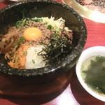 食道楽 - 石焼ビビンバ