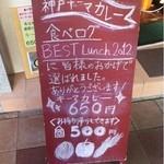 元町通り3丁目 - 2013.3.8 食べログ ベストランチ2012
