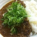 元町通り3丁目 - 2013.3.8 神戸キーマカレー(冬季限定スープ付き)650円