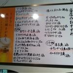 立呑み厨房 いち - 2013.2.28