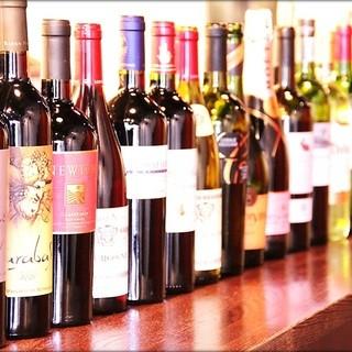 ◆ワインは約50種!豊富なラインナップをご用意!