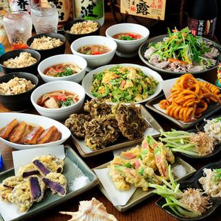 身体によい新鮮沖縄野菜が盛りだくさん!