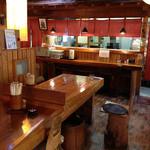 平家の茶屋 -