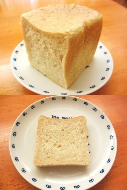 ルクール ベーカリー&カフェ - 角食¥180
