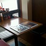 幕末白虎 - テーブル席