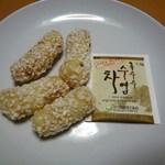ミチス - 韓国土産