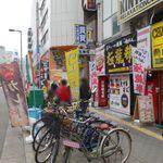 龍旗信 LABO(ラボ) - 通り沿い西向き(東側に南海難波駅)
