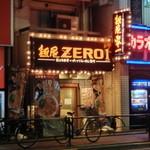 麺屋ZERO1 - 井の頭通り側の入口