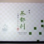 浜松ぬくもりの森 NEOPASA浜松下り店 -