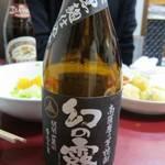 ひさご - 芋焼酎のボトル