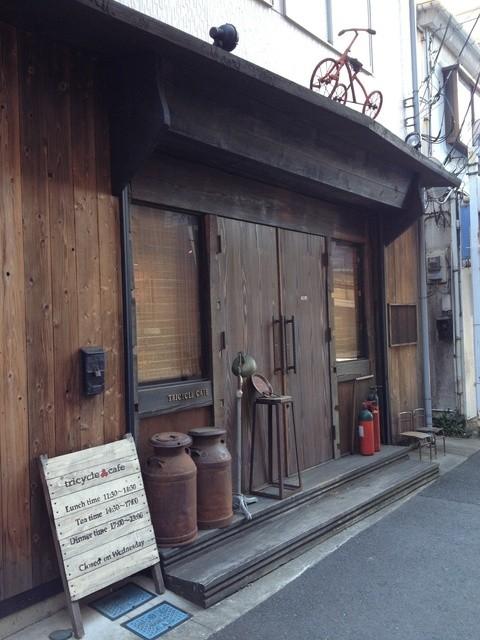 トライシクルカフェ 本店