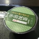 なか卯 - 宇治抹茶プリン
