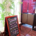 アジョシ - 料理人キム・キョジンさん^^