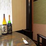 アジョシ - 白鹿(地元)兵庫県西宮市のお酒(^^)v