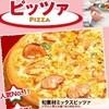 カラオケレストラン・グー! - 料理写真:グー名物の本格ピッツァ!当店のピッツァは生地からの手作り焼きたてです♪お持ち帰りもOK!