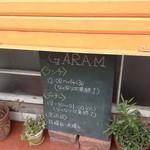 GARAM - 林神龍 GARAM オープン前