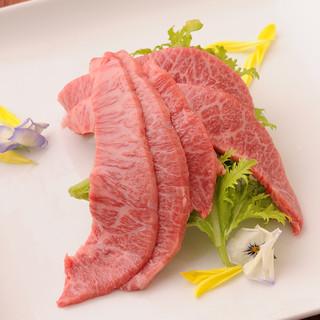 和牛最高級ランクの美味しさをご堪能ください。