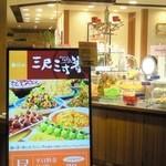 18033618 - 新宿 ルミネ1 7階