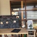 CAZIカフェ -