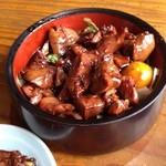 奥藤 - 料理写真:鳥もつ煮単品680円